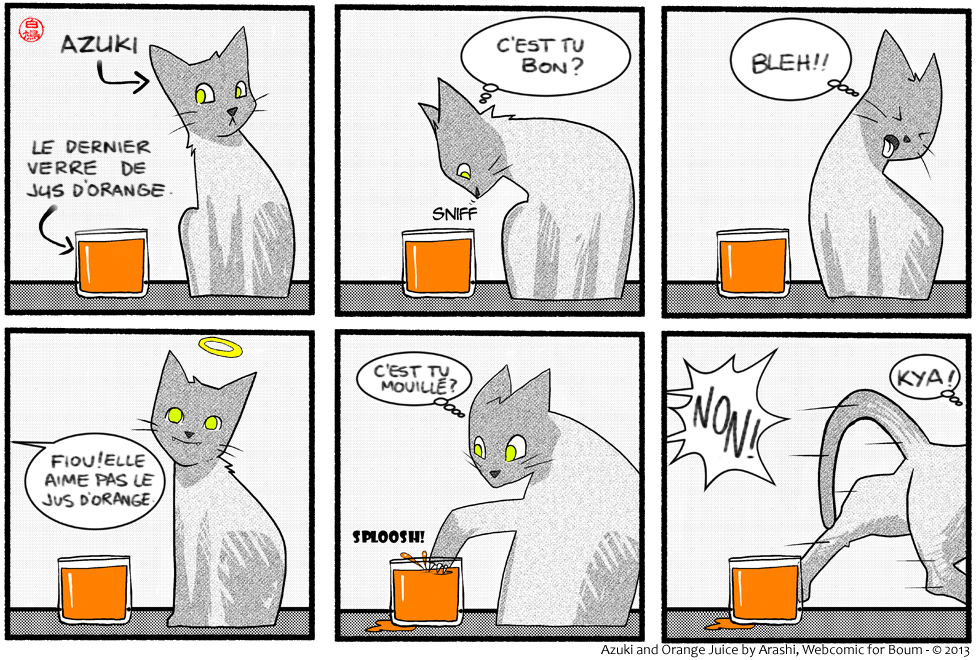 Bédé invitée: Jus d'orange